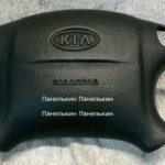 Kia-Spectra-remont-torpedo