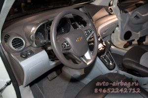 salon-Chevrolet-Orlando